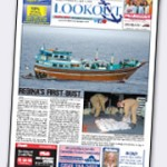 Volume 59, Issue 14, April 7, 2014